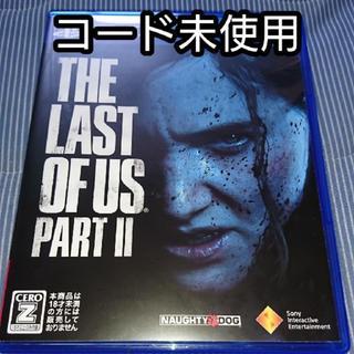 プレイステーション4(PlayStation4)のラストオブアス2 LAST OF US PART 2(家庭用ゲームソフト)
