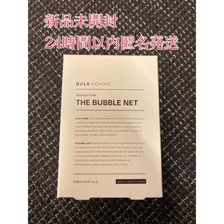 バルクオム BULKHOMME THE BUBBLE NET 泡立てネット(洗顔ネット/泡立て小物)