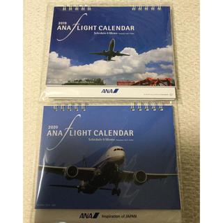 エーエヌエー(ゼンニッポンクウユ)(ANA(全日本空輸))のANA カレンダー(カレンダー/スケジュール)
