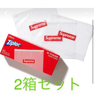 シュプリーム(Supreme)のシュプリーム ジップロック Ziploc Bags 2箱セット(その他)