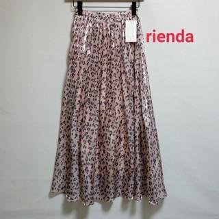 rienda - 新品タグ付き☆riendaアコーディオンプリーツロングスカート
