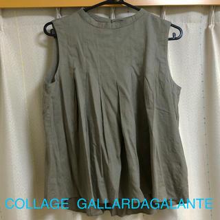 ガリャルダガランテ(GALLARDA GALANTE)のCOLLAGE GALLARDAGALANTE ノースリーブブラウス(シャツ/ブラウス(半袖/袖なし))