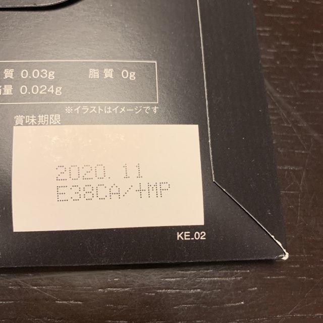 FABIUS(ファビウス)の黒汁 30包 KUROJIRU Black Cleanse 90g ファビウス 食品/飲料/酒の健康食品(その他)の商品写真
