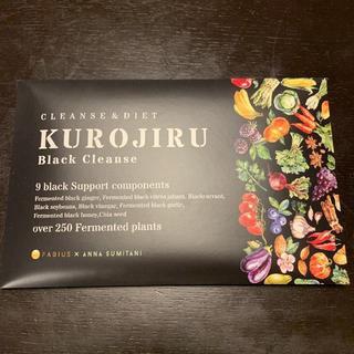 ファビウス(FABIUS)の黒汁 30包 KUROJIRU Black Cleanse 90g ファビウス(その他)