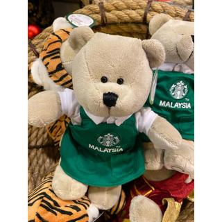 Starbucks Coffee - 値下げ中!!スターバックス ベアリスタ マレーシア限定 ぬいぐるみ おまけ付き