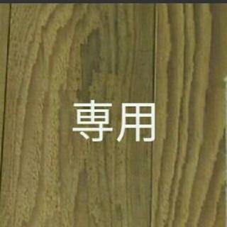 【専用】イングリッシュラベンダー 50粒 花種(プランター)