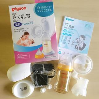 Pigeon - ピジョン 電動 搾乳器 カネソン母乳パック付
