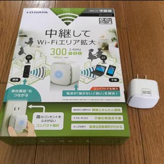 アイオーデータ(IODATA)のWi-Fi 中継機 (PC周辺機器)