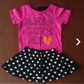 アナップキッズ(ANAP Kids)のANAP セットアップ 110(その他)