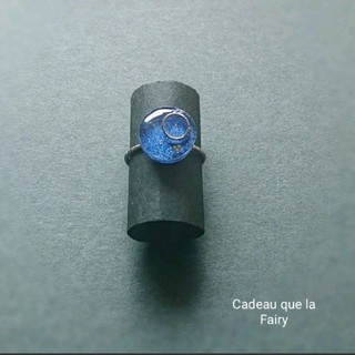 【No.358】艷宙の指輪 (シルバー)(リング)