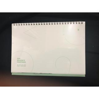 ボウダンショウネンダン(防弾少年団(BTS))のbts 2020 シーグリ カレンダー(アイドルグッズ)