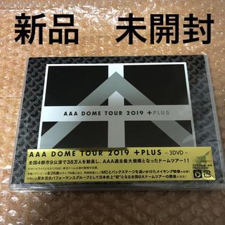 AAA - 新品 DVD盤aaa AAA DOME TOUR 2019 +PLUS〈3枚組〉