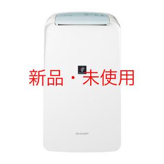 SHARP - シャープ 除湿機 衣類乾燥 プラズマクラスター 7L ホワイトCV-J71W