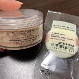 ムジルシリョウヒン(MUJI (無印良品))の無印良品 ルースパウダー新品パフ付き(フェイスパウダー)