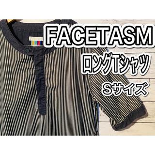 ファセッタズム(FACETASM)の#65 FACETASM ファセッタズム ストライプシャツ ネイビー Sサイズ(シャツ)