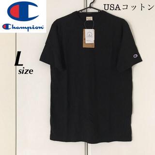 Champion - 【定価3289円】Champion USAコットン ロゴ 半袖 Tシャツ 黒 L