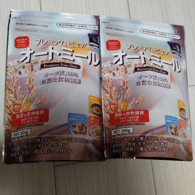 日本食品製造 日食 プレミアムピュアオートミール  300g×2個セット 食品/飲料/酒の食品(米/穀物)の商品写真