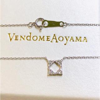 Vendome Aoyama - 【VENDOME AOYAMA】K18WGスクエア ダイヤモンド ネックレス