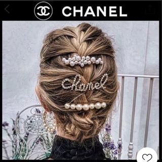 シャネル(CHANEL)のCHANEL♡新品未使用 激レア❤︎chanel❤︎バレッタ(バレッタ/ヘアクリップ)