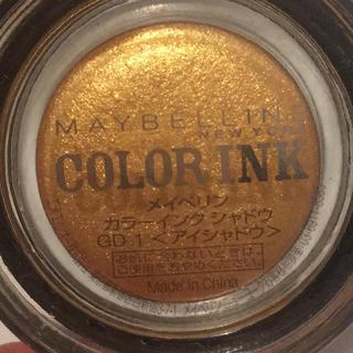 メイベリン(MAYBELLINE)の未使用 メイベリン アイシャドウ GOLD (アイシャドウ)