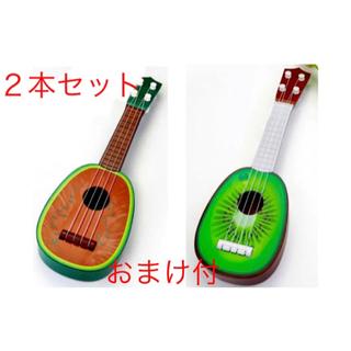 送料無料 嬉しいおまけ付 フルーツギターウクレレ スイカ&キウイ2本セット