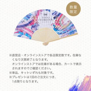 サボン(SABON)のSABON 非売品/風呂敷 扇子セット(ノベルティグッズ)