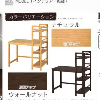 ワークデスク 木製 オフィスデスク 机 色ナチュラル(学習机)
