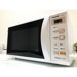 Panasonic - 電子レンジ Panasonic NE-E22A1