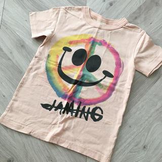 JAM - JAM 130