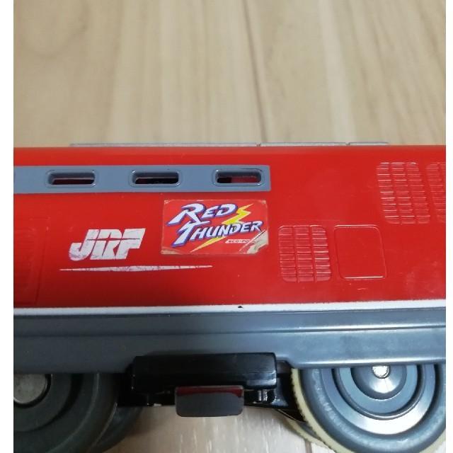 Takara Tomy(タカラトミー)の専用☆プラレール 金太郎&貨車セット レッドサンダー キッズ/ベビー/マタニティのおもちゃ(電車のおもちゃ/車)の商品写真