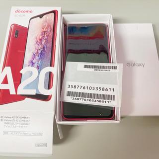 Galaxy - 【新品未使用】GALAXY A20 SC-02M