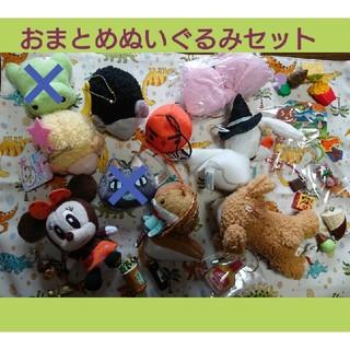 ぬいぐるみ☆2点311円から(キーホルダー)