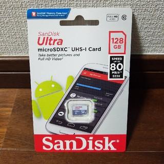 SanDisk - ★新品★サンディスク★マイクロSDカード microSD 128GB