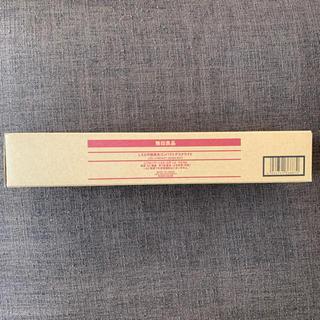 ムジルシリョウヒン(MUJI (無印良品))の無印良品 LED平面発光コンパクトデスクライト 新品未開封(その他)