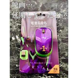 ELECOM - エヴァ ワイヤレスマウス 新品未開封 2.5年電池交換不要 送料無料 品薄商品