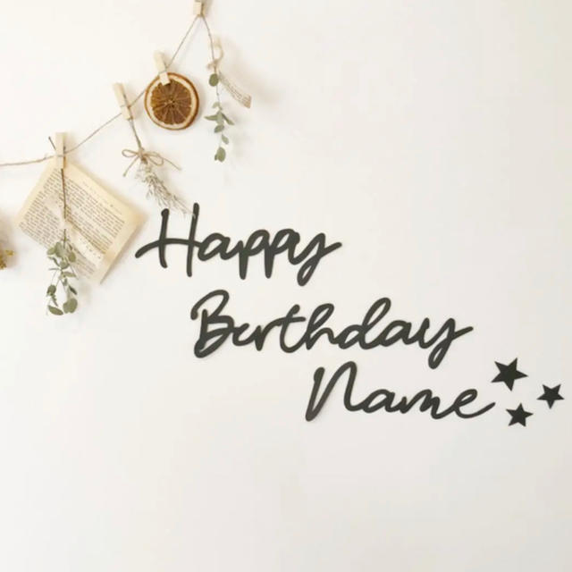 誕生日 ハーフバースデー レターバナー 壁面 飾り キッズ/ベビー/マタニティのメモリアル/セレモニー用品(その他)の商品写真