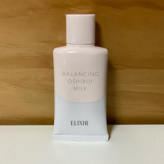 ELIXIR - エリクシール ルフレ バランシング おしろいミルク C