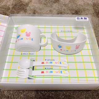 mikihouse - 新品【MIKI HOUSE 】ベビー 離乳食 食器