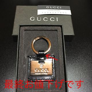 グッチ(Gucci)のGUCCIキーホルダー(キーホルダー)