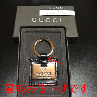 Gucci - GUCCIキーホルダー