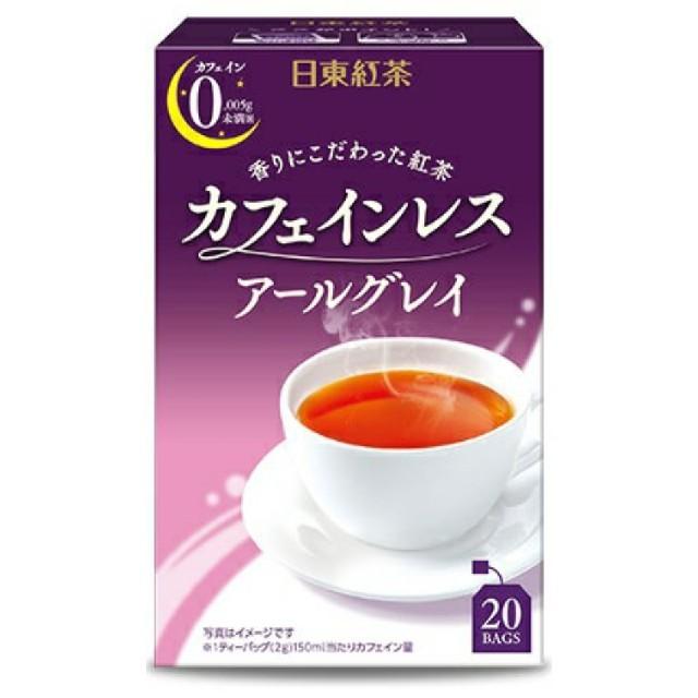 カフェインレス アールグレイ 食品/飲料/酒の飲料(茶)の商品写真