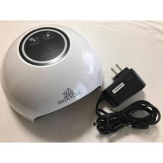 シャイニージェル(SHINY GEL)のネイル LED  シャイニージェル(ネイル用品)