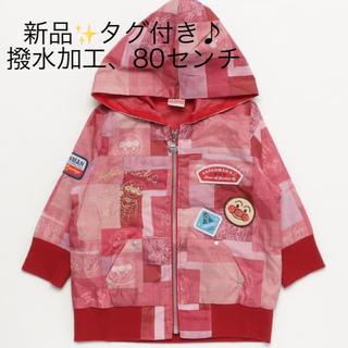 アンパンマン - 新品✨定価6480円 アンパンマン 女の子 デニム風のプリントが可愛いブルゾン