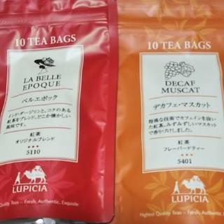 ルピシア(LUPICIA)のルピシア♥️紅茶セット(茶)