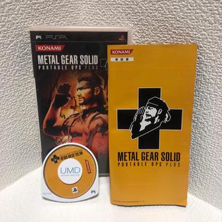 ソニー(SONY)のMETAL GEAR SOLID(PSPソフト)(携帯用ゲームソフト)