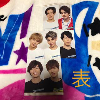 ジャニーズ(Johnny's)のMyojo 8月号 データカード SnowMan + 中山優馬(アイドルグッズ)