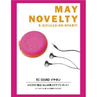 ロデオクラウンズワイドボウル(RODEO CROWNS WIDE BOWL)の新品‼️ロデオ ノベルティ イヤホン(ヘッドフォン/イヤフォン)