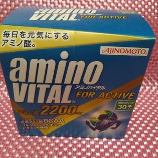 アジノモト(味の素)のアミノバイタル 2200mg(アミノ酸)