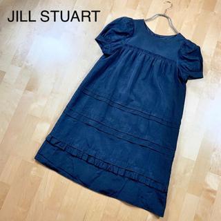 ジルスチュアート(JILLSTUART)の【JILL STUART】ジル スチュアート ワンピース ブラック 0サイズ(ひざ丈ワンピース)