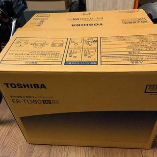 トウシバ(東芝)のTOSHIBA / 東芝 石窯ドーム ER-TD80(電子レンジ)